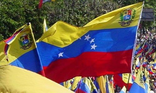 El orgullo de ser venezolano