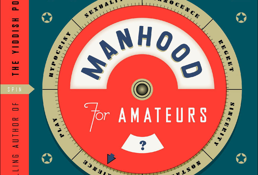 Manhood for Amateurs | Michael Chabon